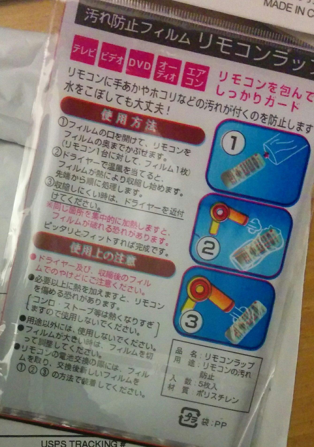 eBay item not as described  – Otaku Patrol Group